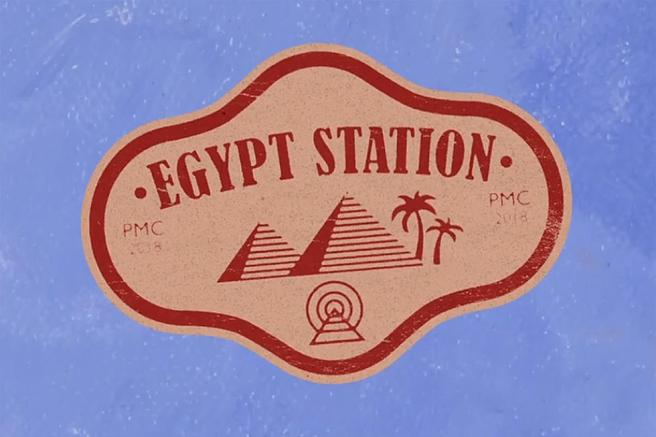 egyptstation